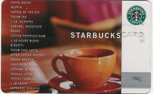 Starbucks Gift Card Certificate