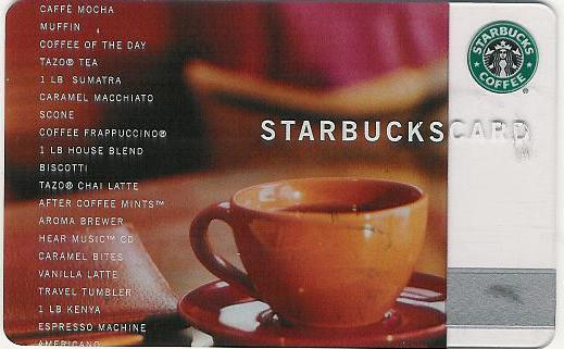 Starbucks Gift Card Certificate